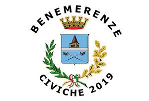 Termini benemerenze civiche di San Giuliano